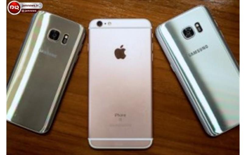 ۶ نقطه ضعف گوشی آیفون در مقایسه با گوشی های اندرویدی