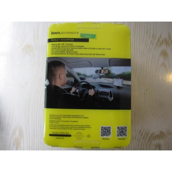 نگهدارنده(هولدر) گوشی موبایل هوکو مدلhoco. Mobile Phone car holder | CA5