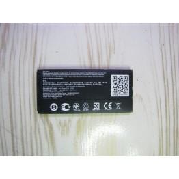 Padfone mini Asus phone battery/ باتری موبایل پدفون مینی ایسوس
