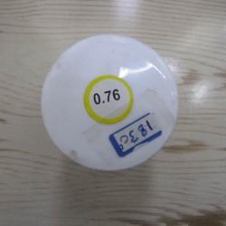 توپ قلع سفید 0.760میلیمتری