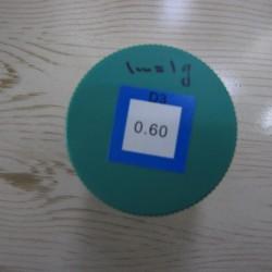 توپ قلع (بال) 0.60 میلیمتری سبز