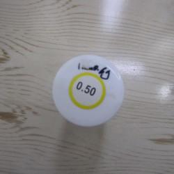 توپ قلع (بال) 0.500 میلیمتری سفید