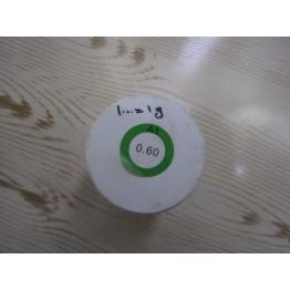توپ قلع(بال) 0.6 میلیمتری سفید