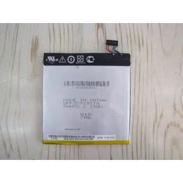 باطری تبلت ایسوس ASUS FE175CG Tablet Battery | 3.8V 3910mAh