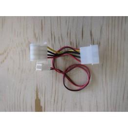تبدیل کیس با خروجی فن 12V