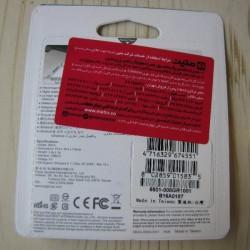 فلش مموری پی کيو آی مدلU601L ظرفيت 8گيگابايت | Pqi U601L USB2.0 Flash Memory-8GB